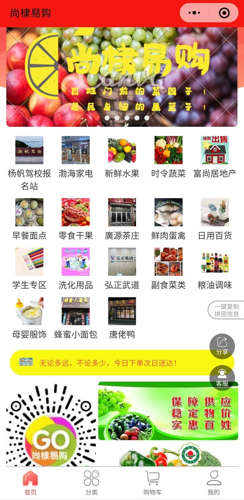 Screenshot_2021-06-23-13-05-14-653_com.tencent.mm.jpg