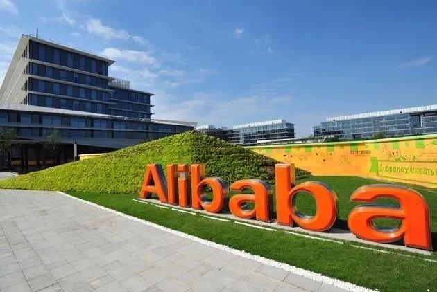 国家监管总局发布阿里巴巴涉嫌垄断处罚决定书,正式向互联网巨头开战了