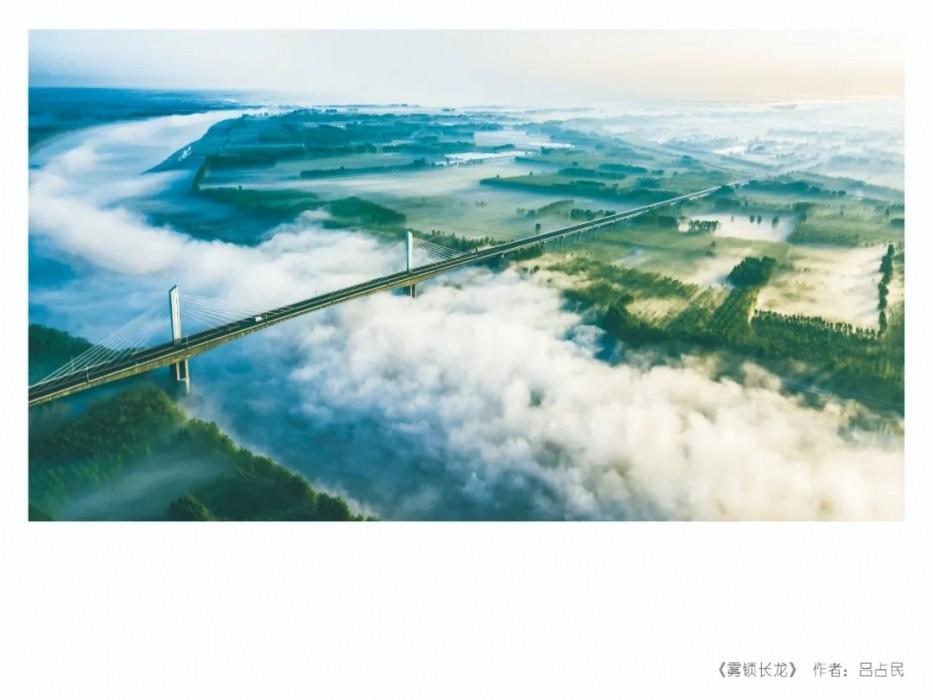 2020山东省摄影作品展(无棣站)部分作品展示