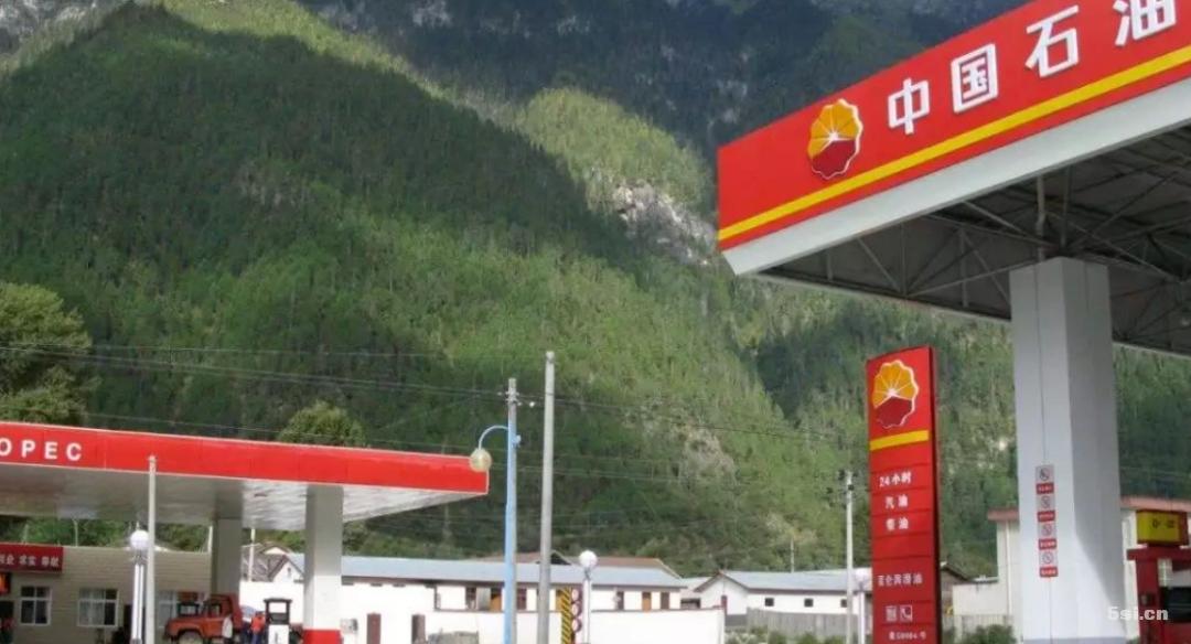 私人加油站那么便宜还咋挣钱呢?两者的区别大吗?
